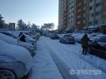 동해·삼척지역 폭설…밤사이 최고 18cm 쌓여