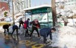 동해시 기록적 폭설에 비상대응체제 돌입