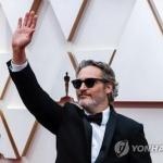 '조커' 호아킨 피닉스, 아카데미 남우주연상