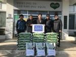 양양 강현면농촌지도자회 쌀 전달