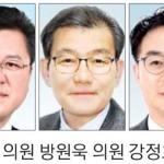"""[의회 중계석] """"자원봉사 인센티브 강화 방안 검토해야"""""""