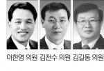 """[의회중계석] """"신종 코로나 예방대책 수립·대응에 만전"""""""