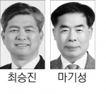 횡성농협 조합장 선거 최승진·마기성 '2파전'