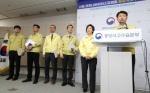 중국·홍콩·마카오발 입국자, '신종코로나 진단앱' 받아야