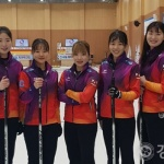 춘천시청 여자컬링팀 전국동계체전 우승