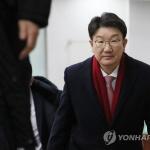 '강원랜드 채용비리 혐의' 권성동 의원 2심서도 무죄