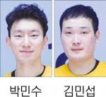 하늘내린 인제 3대3 농구단 박민수·김민섭 국가대표 선발