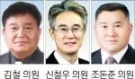 """[의회 중계석] """"군 유휴부지 사업 거시적 계획 수립해야"""""""