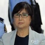 '비선실세' 최서원, 파기환송심 징역 18년…형량 2년 줄어