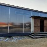 [최돈선의 예술인 탐방지도-비밀의 방] 1. 은둔의 집,'이은당 (怡隱堂)'
