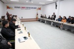 양구산불방지 종합대책 협의회