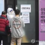 코로나19 추가환자 없지만 '긴장'…중국·일본 등 주변국 변수