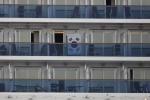 정부, 일본 크루즈선 탑승 한국인 구출 검토…일측에 협조 타진