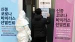 '코로나19' 국내 감염 환자 잠복기 4.1일…최초 증상 '경미'