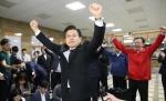'패스트트랙 충돌' 황교안·나경원 등 한국당 27명 재판 시작