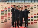 강원도청 수영팀 혼계영 200m 신기록