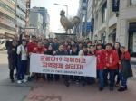 군부대·정치권 상권 살리기 동참, 코로나 19  극복 '한마음'