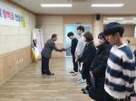 송정동 송사장학회 장학금 전달