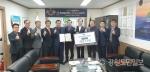 강원한우, 대한민국 축산물브랜드 경진대회 대상