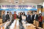 평창군 한류사관학교 설립 '가속도'