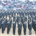 춘천교대 ROTC 내년 폐지…28년 만에 역사속으로