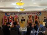 강원도콘크리트공업협동조합 제47차 정기총회 개최