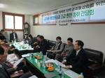 김진태 국회의원 외식업계 간담회