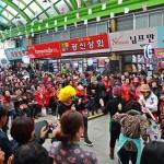 전통시장 '왁자지껄 캠페인' 코로나 리스크 극복 시동