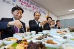 """""""3중 악재 직격탄 맞은 산천어 팔아주기 동참하세요"""""""