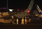 귀국 日크루즈 승객들, 인천공항 격리시설 도착…의심증상 없어