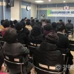 춘천교육지원청 신청사 이르면 3월말 착공