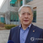 채용 비리 혐의 김양호 삼척시장 1심 무죄 판결