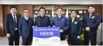KCC 문막공장 이웃사랑 후원금 5000만원 전달