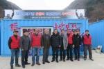 정선군체육회 선관위 알파인 경기장 방문