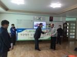 평창 대관령농협 노인회 운영비 전달