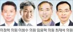 """[의회중계석]""""선거 앞두고 시민정보 철저히 관리하라"""""""