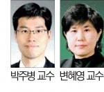 강원대 교육혁신원장 박주병·교양교육원장 변혜영 교수