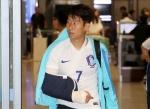 손흥민, 21일 부러진 팔 수술 받는다…또 '요골 부위 골절'