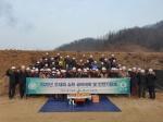 시 산림조합 무재해 결의대회