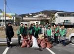 인제읍새마을부녀회 환경정비