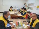 키비탄 춘천클럽 봉사