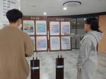 '코로나19' 여파 기업 26% 채용계획 변경 예정