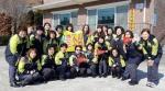 동해 여성의소방대 산불조심 캠페인