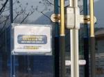 도내 13명 신천지 대구교회 방문, 예배 중단·폐쇄 조치