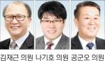 """[의회 중계석]"""" 청년 농업인 지원 연령 확대해야"""""""