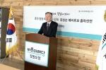김성순 바른미래당 도당부위원장 총선 출마 선언