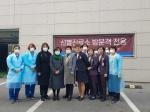 대한간호협회 코로나19 선별진료소 방문