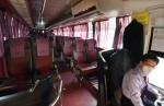 텅 빈 대구행 버스