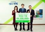 초록우산어린이재단 강원본부 지원금 전달