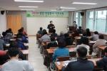 춘천시자원봉사센터 기초교육
